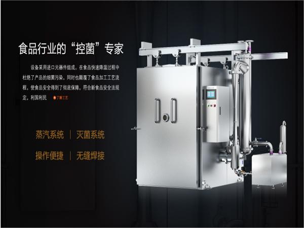 食品快速冷却机,低能耗,价格实惠