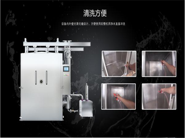 真空冷却系统制作无菌健康鲜食产品