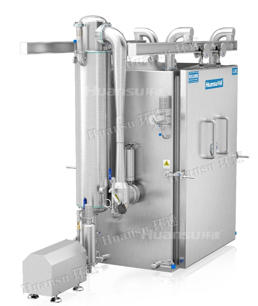 真空快速冷却机,快速降温冷却,保证食材的新鲜度