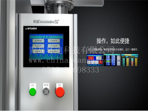 食品冷却机图片展示