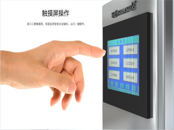 真空快速预冷机ZKL-200S,触屏式操作