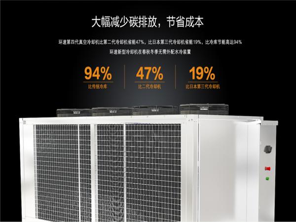 卫生冷却机ZKL-200,缩短冷却时间