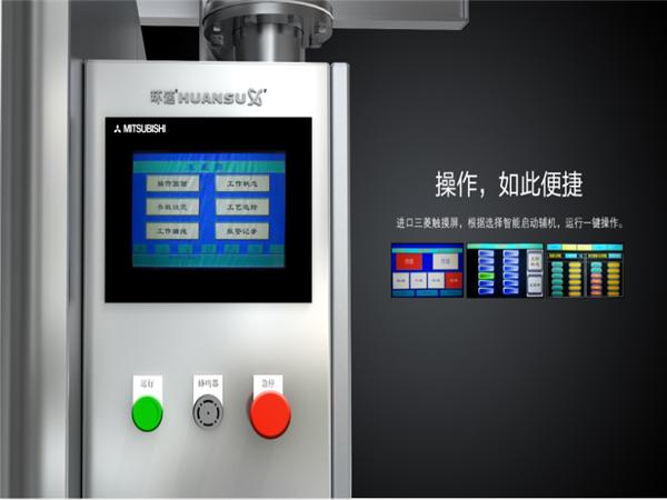 包子冷却机ZKL-150,冷却速度快