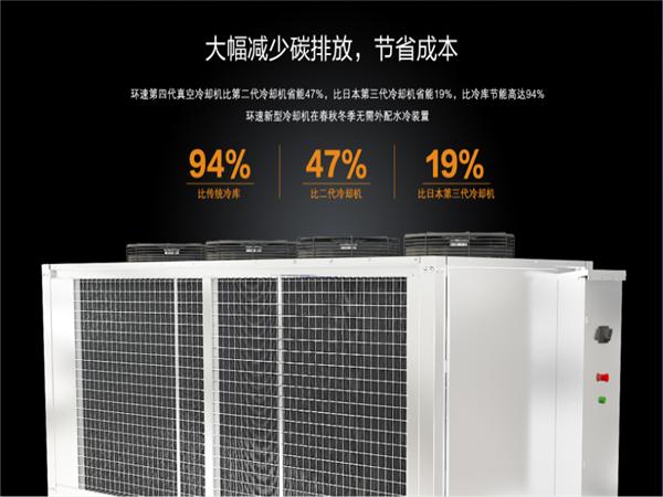 快速冷却机ZKL-500S,方便清洗