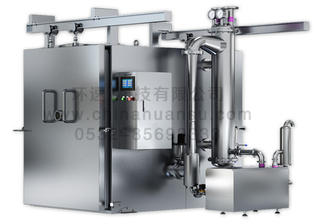 酱料预冷机ZKL-500S,支持定做